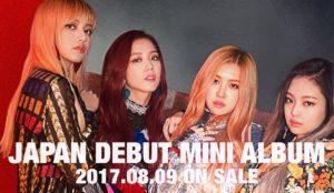 BLACKPINK 日本デビュー いつ 8月30日 ミニアルバム