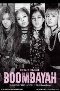 blackpink k-pop ガールズグループ 人気 メンバー プロフィール