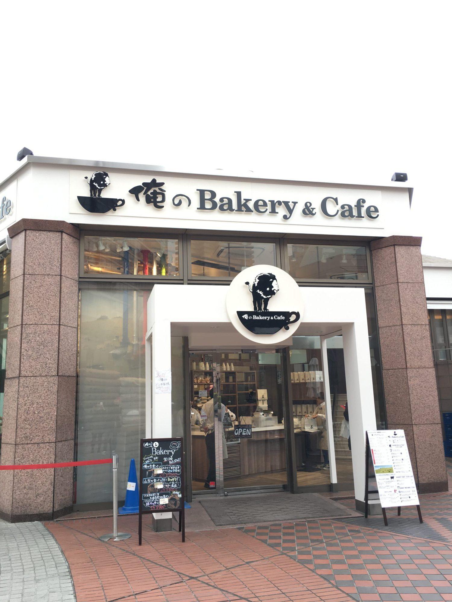 俺のBakery&Cafe 俺のベーカリー&カフェ 東京 恵比寿 ランチ 生食パン サンドイッチ