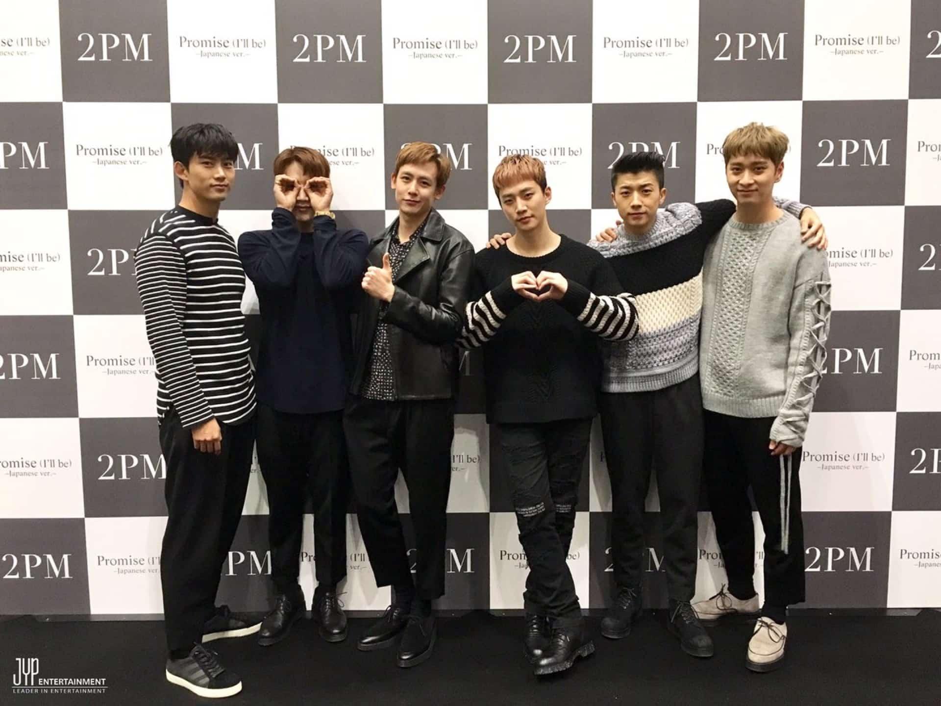 「2PMに出て欲しい!」HOTTESTの声を届けて♡テレビ・ラジオのリクエスト先一覧