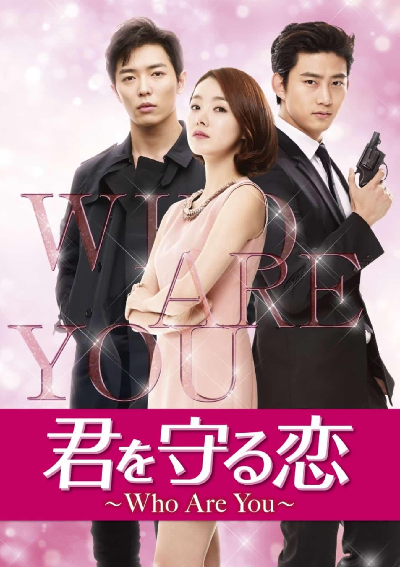 韓流が充実!Netflix(ネットフリックス)で観られるおすすめ韓国ドラマ一覧