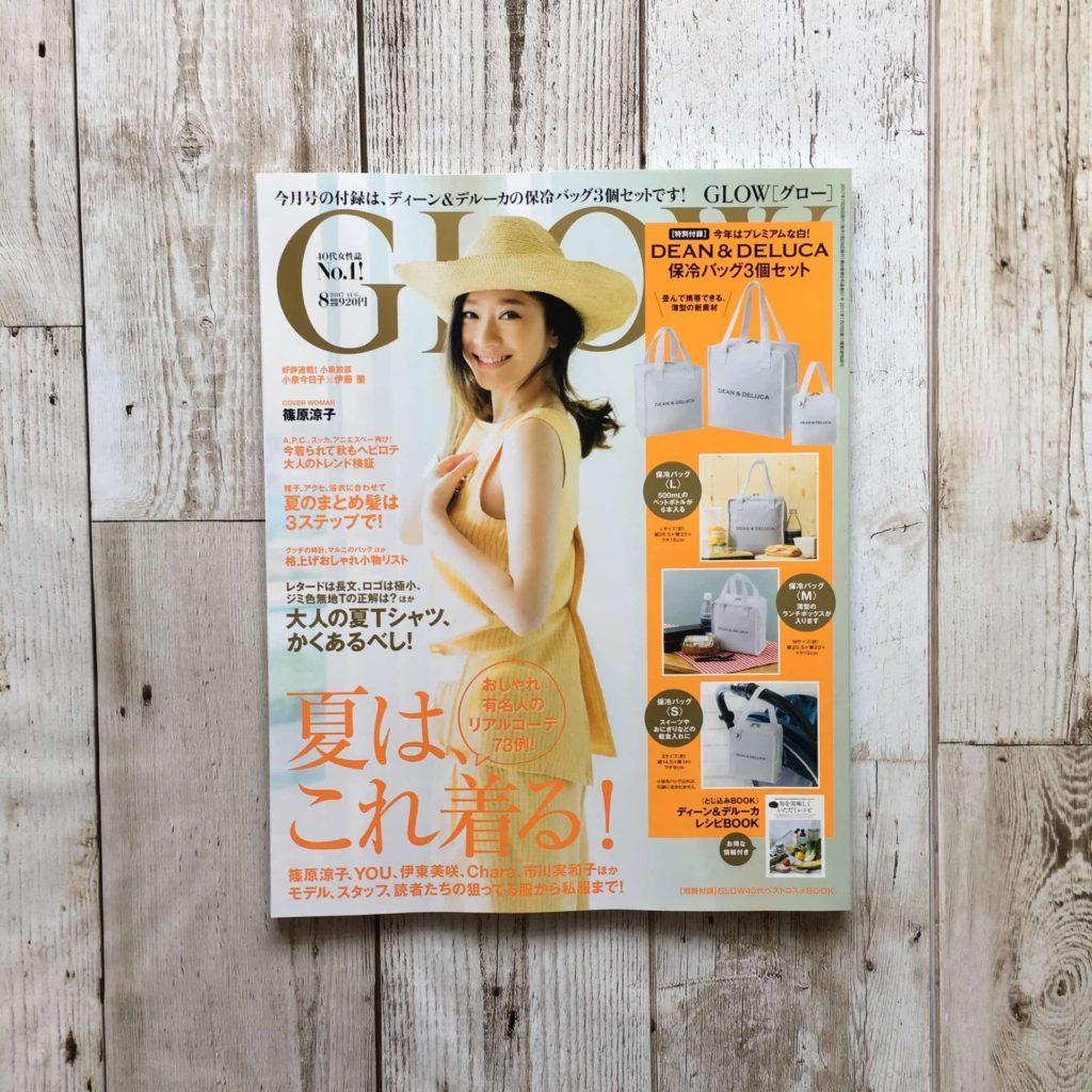 GLOW 2017年 8月号 付録 ディーンアンドデルーカ DEAN&DELUCA 保冷バッグ