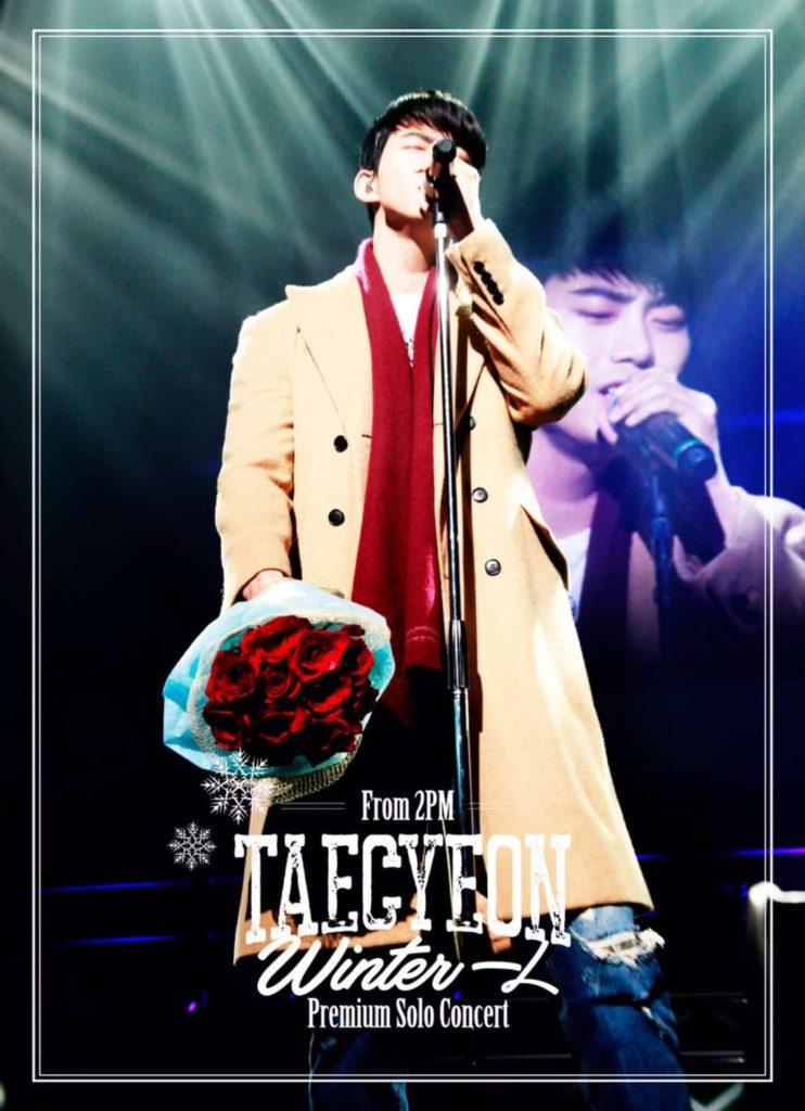 TAECYEON Premium Solo Concert Winter 一人 通常盤 DVD