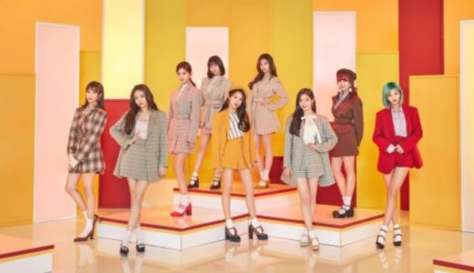 TWICE CD・DVD価格比較★9月12日1stフルアルバム「BDZ」発売!