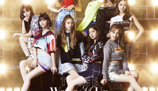 TWICE CD・DVD価格比較★5月16日3rdシングル「Wake Me Up」発売!(5/15更新)