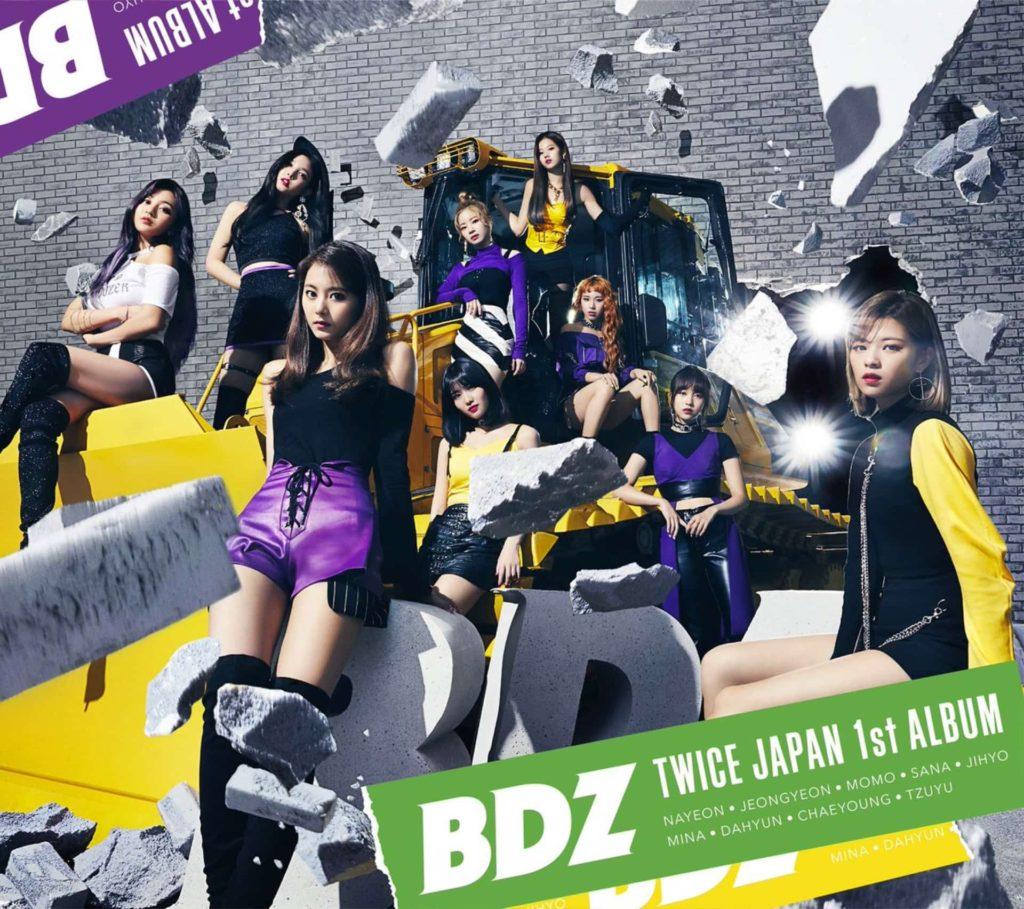 TWICE アルバム BDZ A盤 初回限定盤A 価格比較 価格 一覧