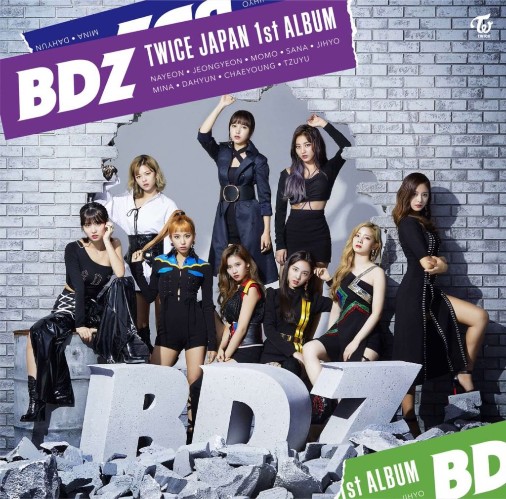 TWICE アルバム BDZ ファンクラブ限定 ONCE JAPAN 限定盤 価格比較 価格 一覧