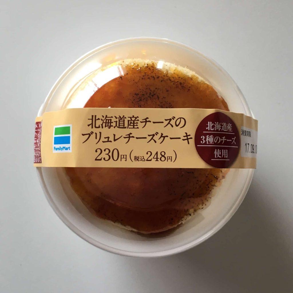 ファミリーマート ファミマ 北海道産チーズのブリュレチーズケーキ スイーツ コンビニ