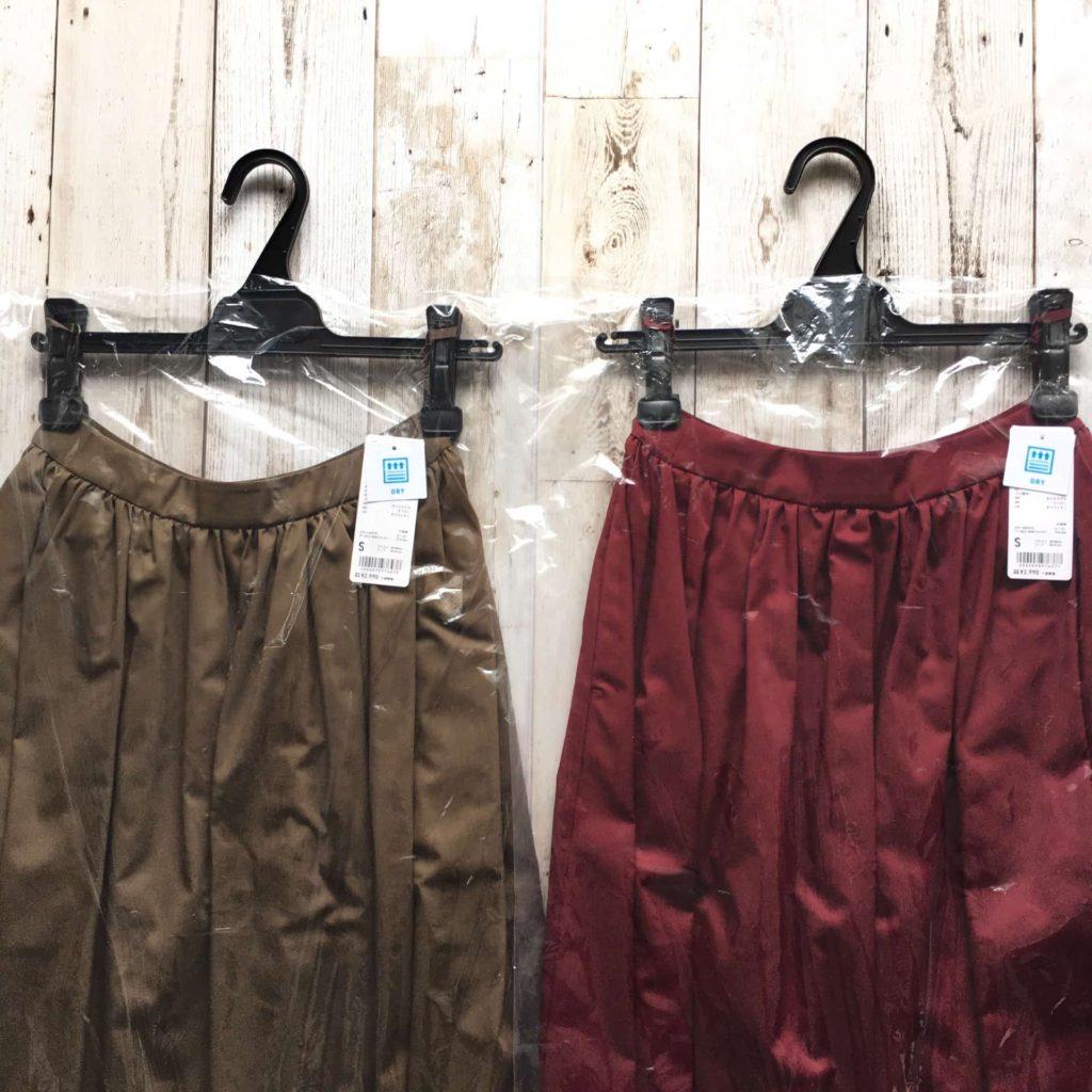 ユニクロ ハイウエストコットンボリュームスカート オンライン 通販