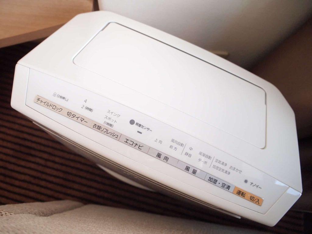 新横浜プリンスホテル レディースシングル レディースフロア 女性専用フロア 部屋 客室 画像 加湿空気清浄機
