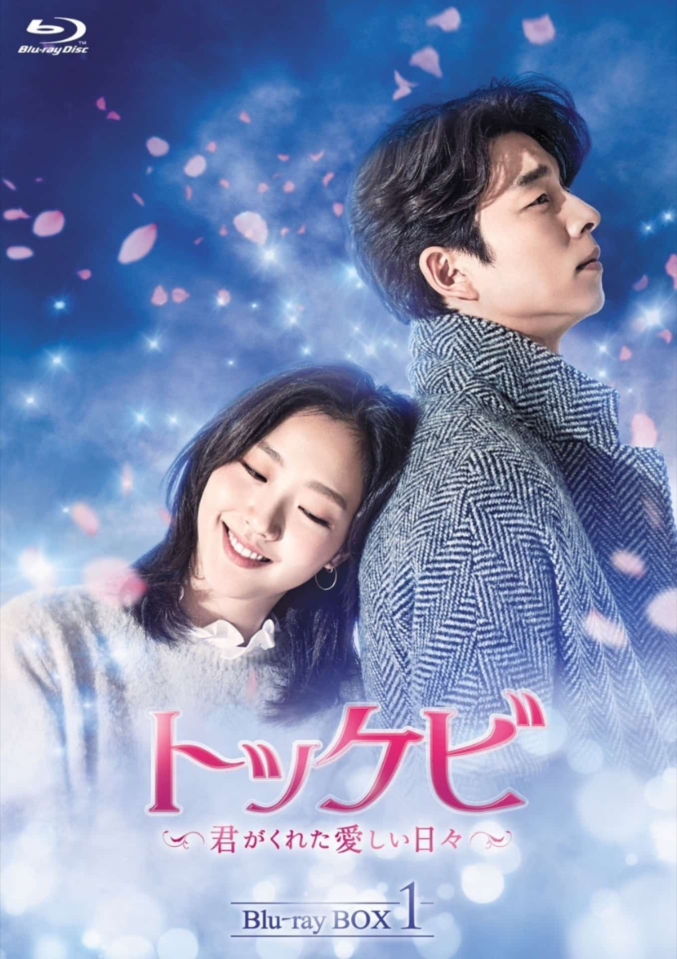 韓国 ドラマ bs11