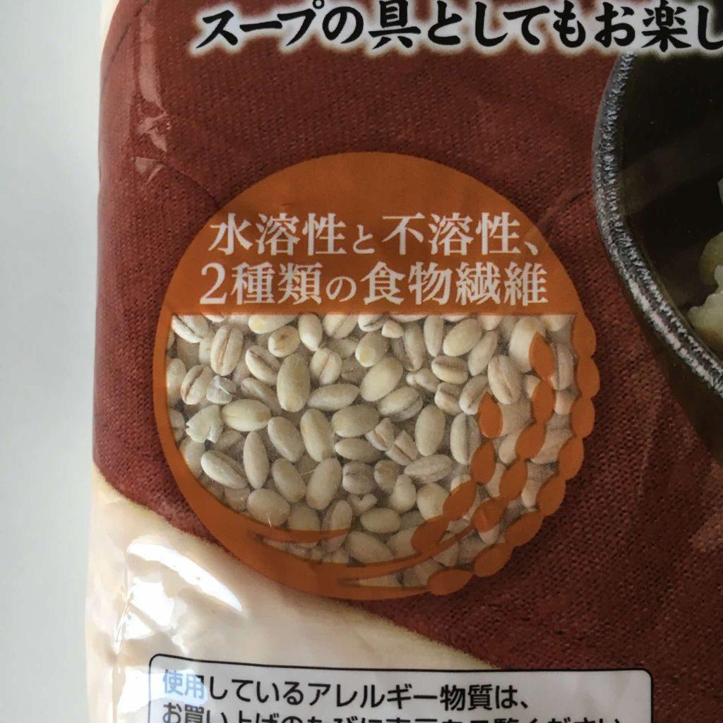 トップバリュ 胚芽もち麦 もち麦 栄養 食物繊維