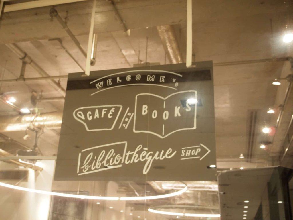 ビブリオテーク 大阪 梅田 ストロベリーボンボンスムージー いちごボンボン カフェ