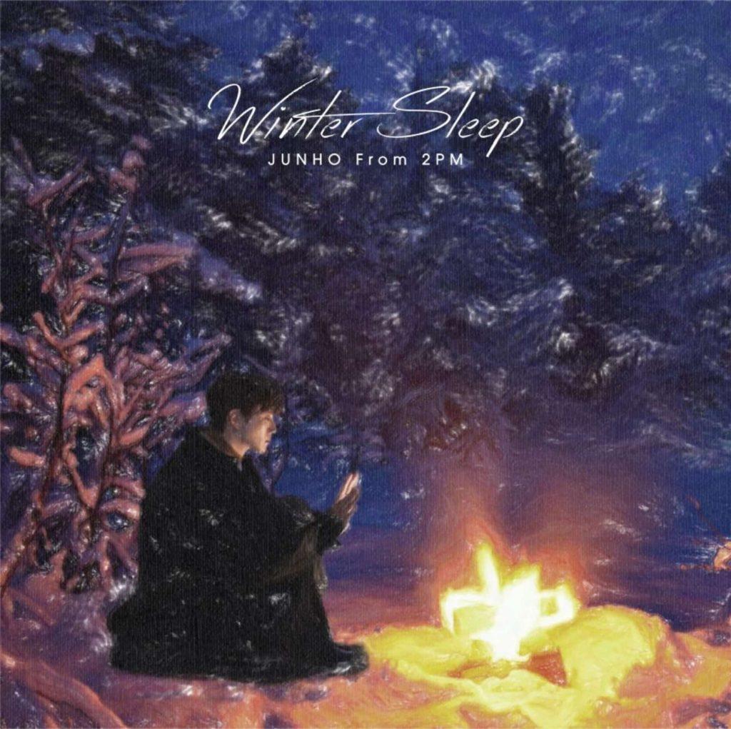 2PM JUNHO ジュノ ソロ アルバム Winter Sleep 価格 リパケ リパッケージ盤 2月21日発売