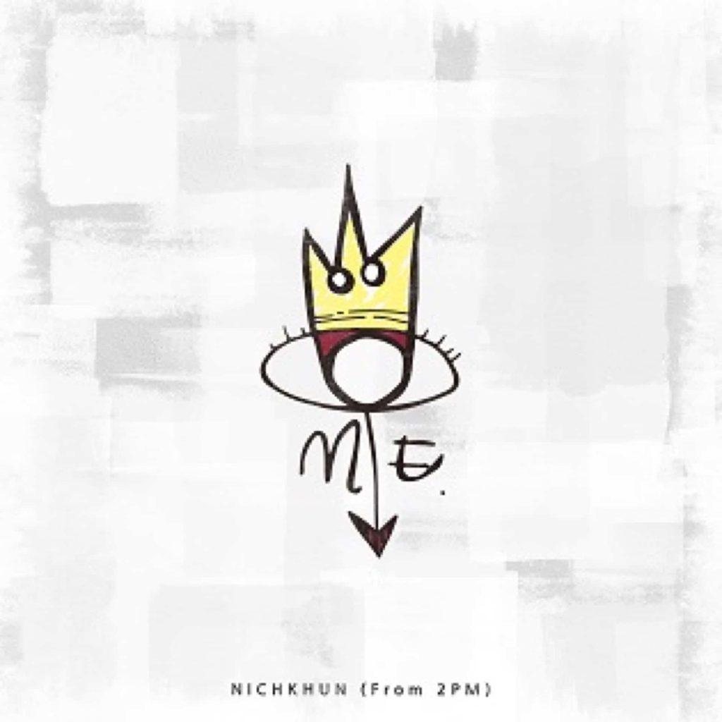 2PM ニックン ME アルバム 値段 比較 一覧 価格比較 完全生産限定盤 ファンクラブ盤