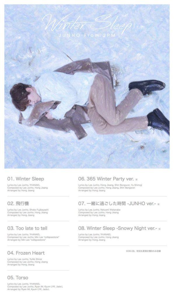 2PM ジュノ JUNHO Winter Sleep ソロ アルバム トラックリスト
