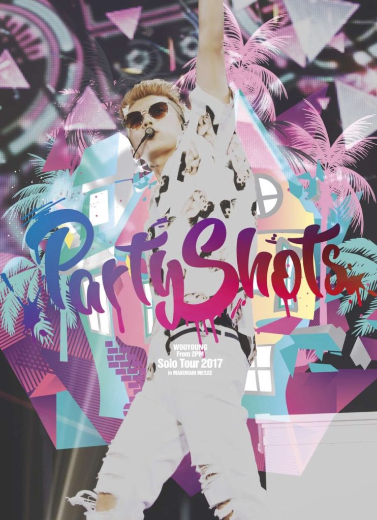 WOOYOUNG(From 2PM) Solo Tour 2017 Party Shots DVD ブルーレイ ウヨン ソロコンサート 値段 価格 比較 一覧