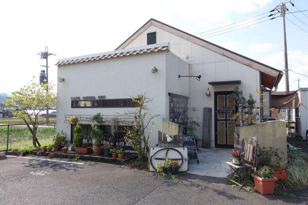 田 DEN 兵庫県 丹波市 イタリアン カフェダイニング アクセス 行き方