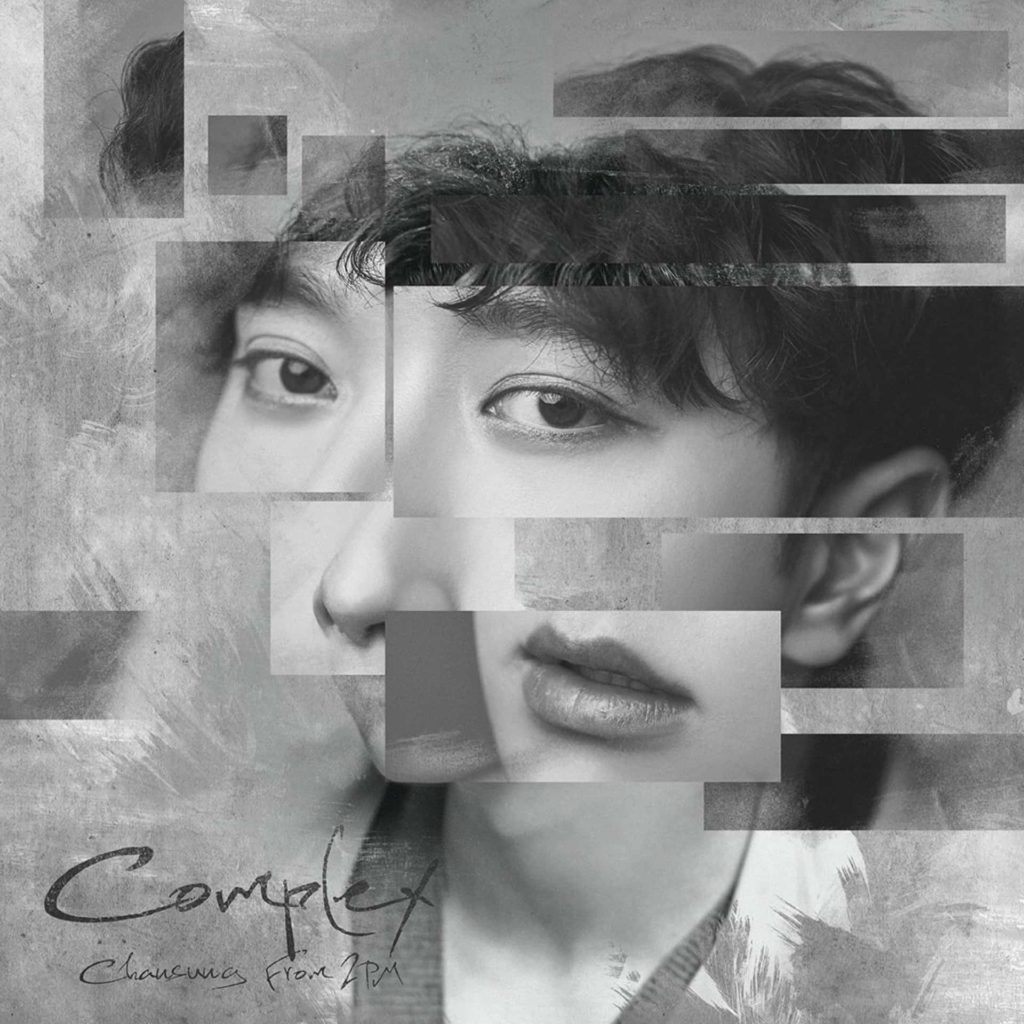 チャンソン CHANSUNG 2018 アルバム CD 価格 比較 一覧 初回生産限定盤A