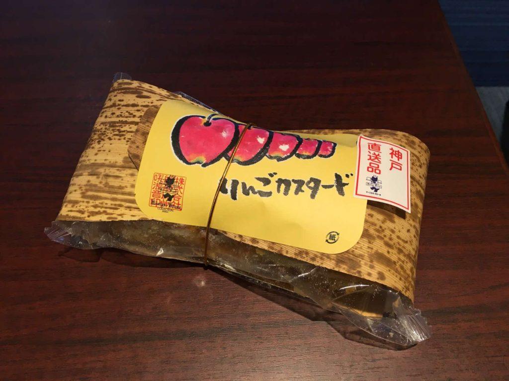伊丹空港 お土産 ケーニヒスクローネ 出店 ANA JAL 大阪国際空港
