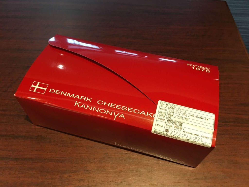 伊丹空港 お土産 観音屋 チーズケーキ 出店 ANA JAL 大阪国際空港