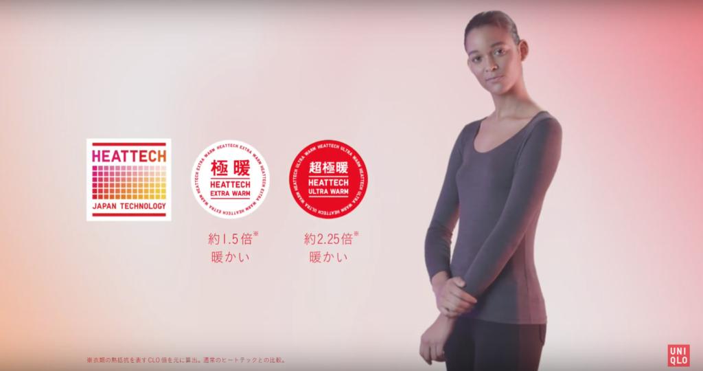 2018年 ユニクロ 初売り 福袋 セール バーゲン チラシ ヒートテック