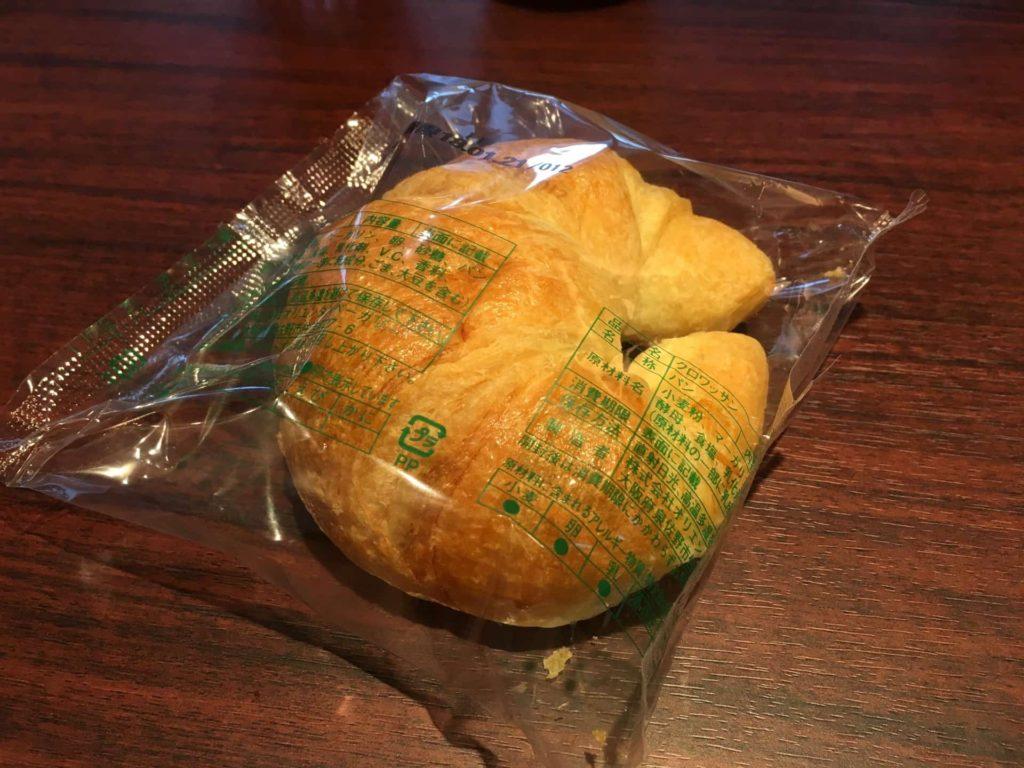 伊丹空港 ラウンジオーサカ カードラウンジ 朝食 パン