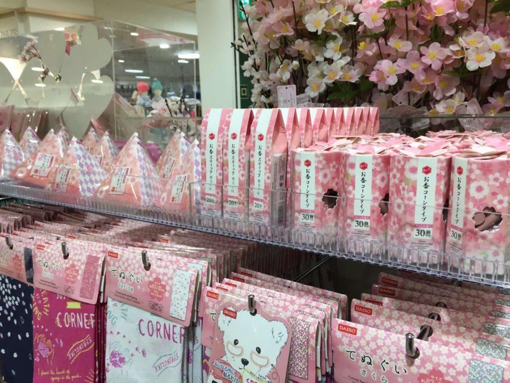 ダイソー 桜 2018 グッズ 商品 お香