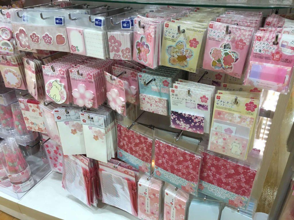 ダイソー 桜 2018 グッズ 商品 シール・付箋・メッセージカード