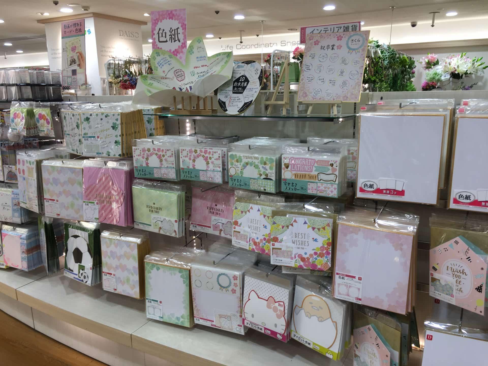 ダイソーのサイン色紙がかわいい❤︎ボール型・カード型・シール型など種類豊富!