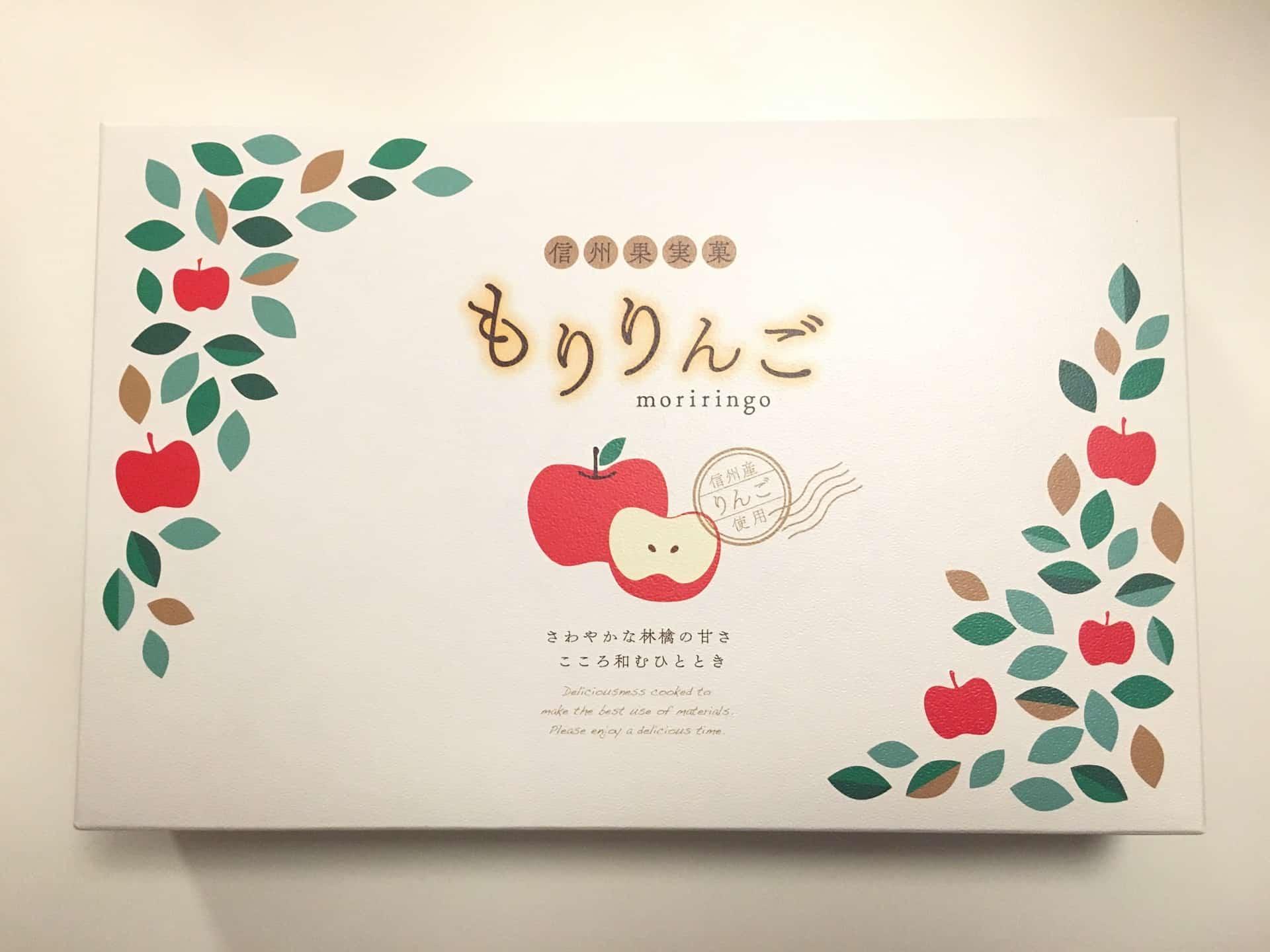 長野県のお土産「信州果実果 もりりんご」がおいしい&かわいい!やさしい甘さのお菓子