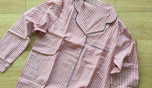 人気のGUのパジャマはお値段以上の良さ!種類別にも持ちたくなるほどおすすめ
