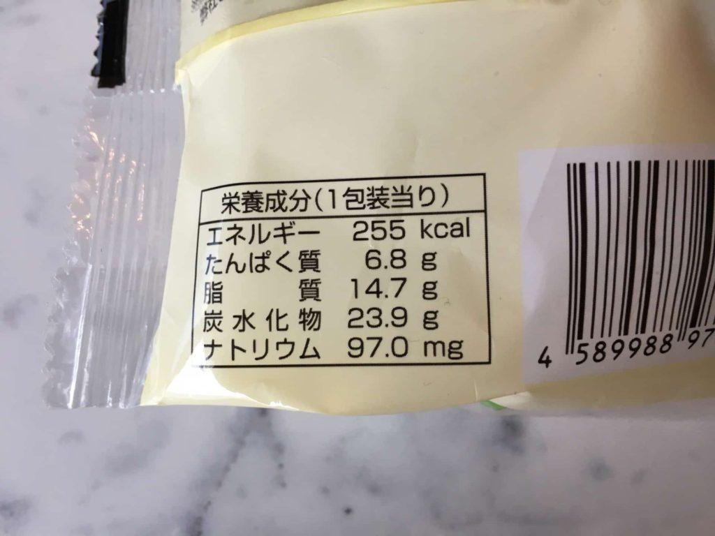 ファミリーマート ファミマ 新商品 シュークリーム スイーツ コンビニ カロリー