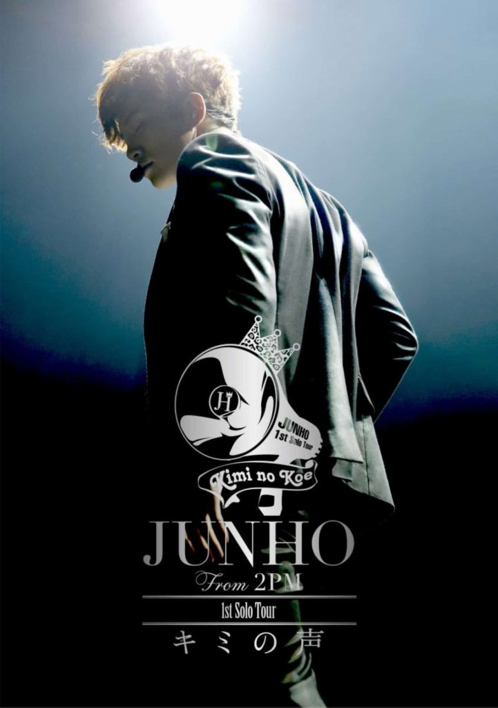 "JUNHO (From 2PM) 1st Solo Tour ""キミの声"" セットリスト セトリ"