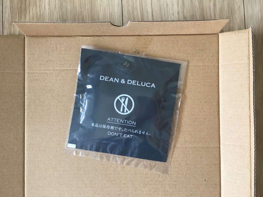 GLOW 雑誌 付録 2018 8月号 ディーンアンドデルーカ DEAN&DELUCA 保冷バッグ レビュー 口コミ ブログ 保冷剤