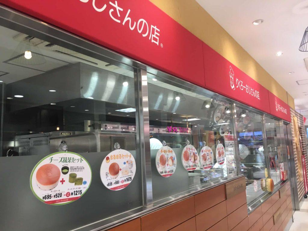 りくろーおじさん チーズケーキ 店舗 大阪 大丸梅田店