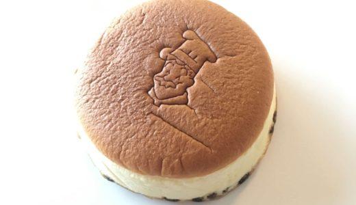 大阪限定!りくろーおじさん「焼きたてチーズケーキ」はふわっふわでとろける食感がたまらない