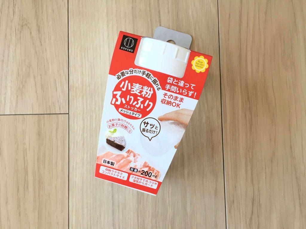 ダイソー 100均 小麦粉ふりふりストッカー 小麦粉 薄力粉 容器 ボトル 100円 片栗粉 粉糖