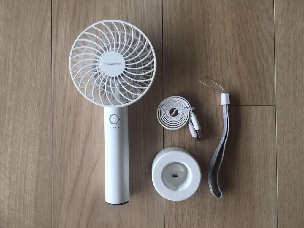 フランフラン 扇風機 ハンディ 手持ち USB 充電