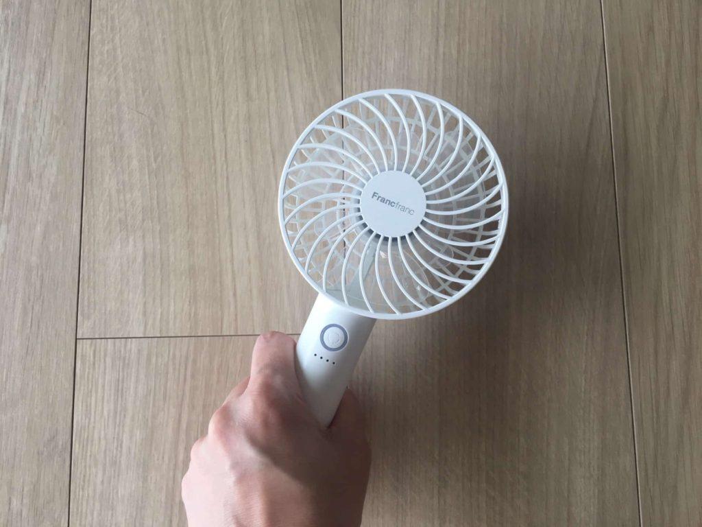 フランフラン 扇風機 ハンディ 手持ち 大きさ 重さ