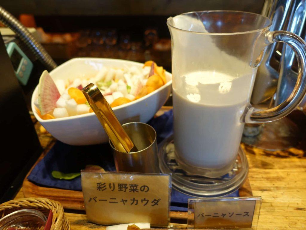 ファクトリーカフェ 梅田 大阪 ランチ バーニャカウダ 食べ放題