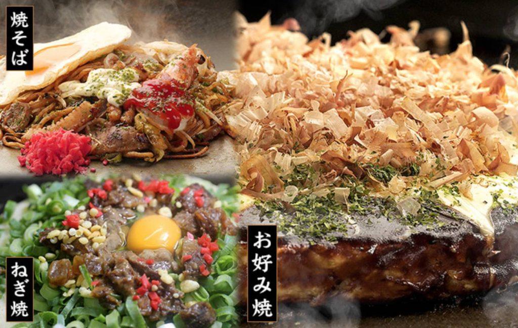 魔法のレストラン マホレス ゆかり 卵デー お好み焼き 2018 11月7日