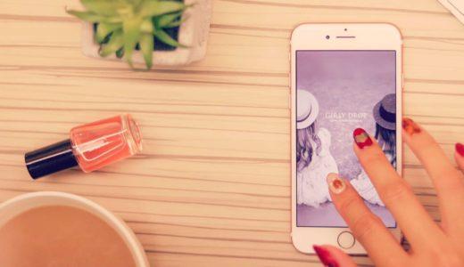 公式アプリを活用!ポイントカードを減らして財布をすっきりさせる簡単な方法