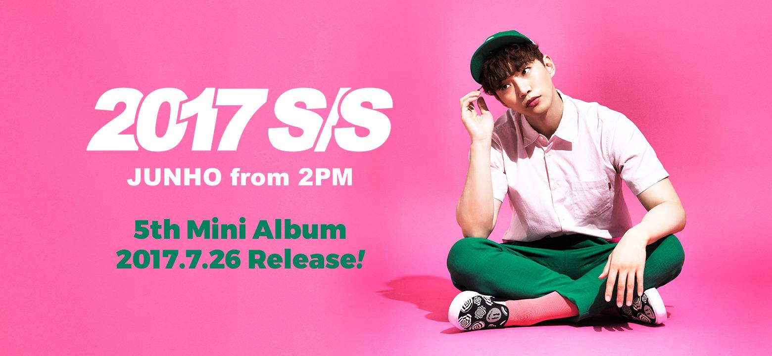 ジュノ2017年ソロアルバム「2017 S/S」リパケ盤は8月30日発売!価格をチェック✔︎