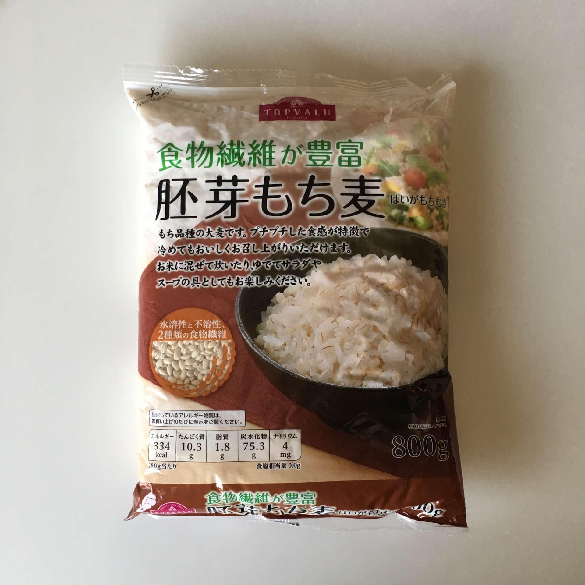 コスパ抜群!トップバリュ「胚芽もち麦」をリピ中。ごはんの炊き方も簡単だよ
