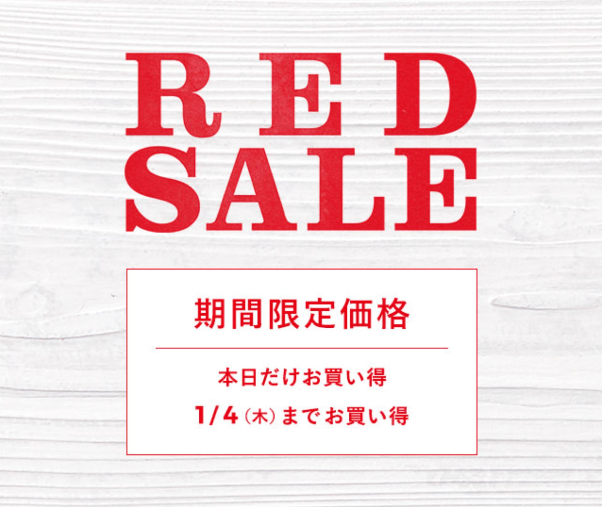 2018年GUの初売り★人気のパンプスやパジャマがお得!チラシをチェック✔️