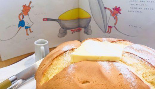 コンマコーヒー − ひばりが丘で「ぐりとぐら」のカステラパンケーキやパフェが人気のカフェ