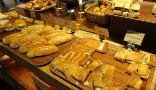 ファクトリーカフェ − 大阪・梅田でパン食べ放題ランチ!並ぶ価値アリのたくさんの種類のパン