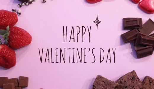 【2019年最新版】甘い気分に♡バレンタインソング&チョコレートの歌厳選14曲。