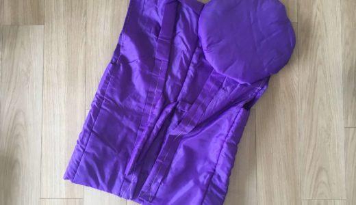 古希のちゃんちゃんこの色は「紫」!アマゾンで2000円台のものを購入レビュー